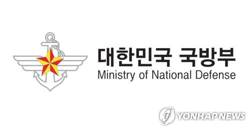 第四次韩欧安全及国防对话在线举行