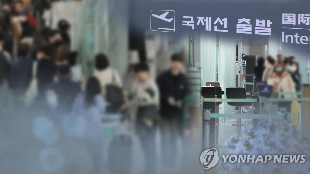 欧盟各国尚未就放宽对韩入境限制明确表态