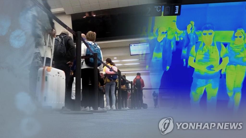 102个国家和地区对韩国采取入境管制措施