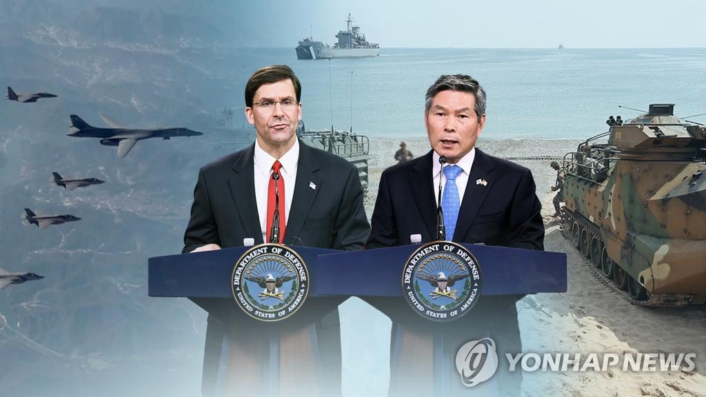 简讯:韩美因新冠疫情推迟联合军演