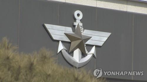 韩空军性侵案加害人在关押设施内身亡