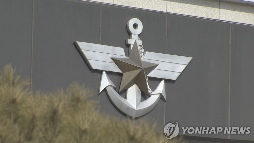 韩国拟与瑞士签署军事情报保护协定
