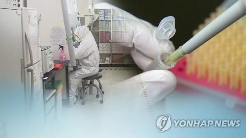 韩国15家药企着手研制新冠疫苗和药物
