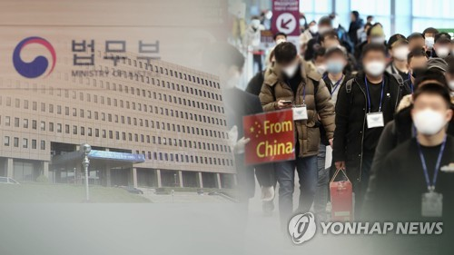 韩政府拟严肃处理不配合防疫外国人