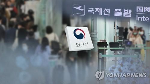157个国家和地区对韩国实施入境管制