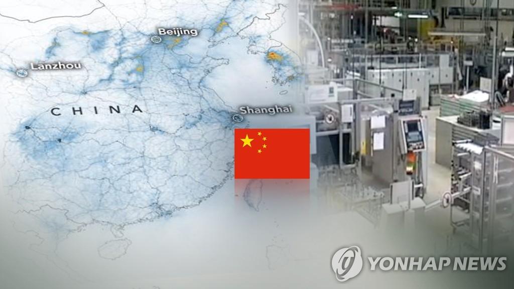 在华韩企今年第一季体感景气跌至史上最低