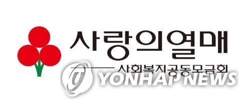 韩企明星慷慨解囊捐款2.5亿助力抗疫