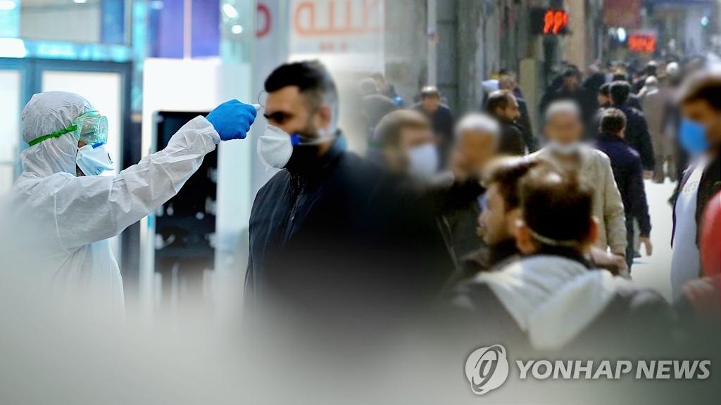 韩政府酝酿下周安排包机从伊朗撤侨