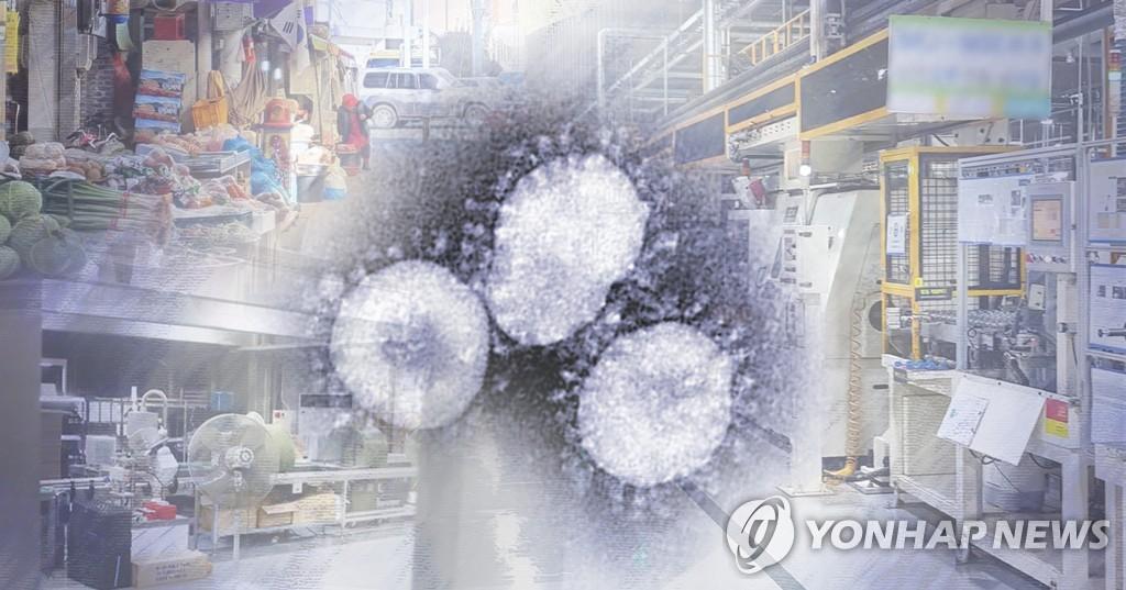 经合组织下调韩国今年经济增长预期至-1.1%