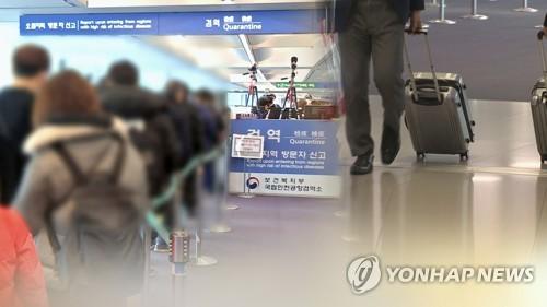 韩国单日新增境外输入性新冠病例占比15%