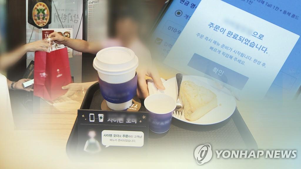 统计:韩第一季移动端网购交易额创新高