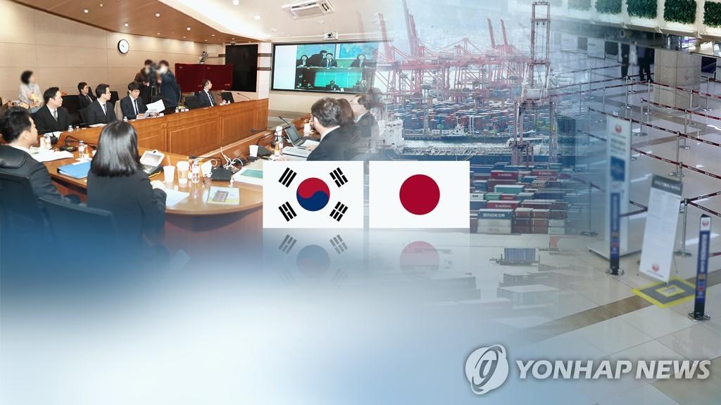 韩外交部否认向日方表示有意提供口罩