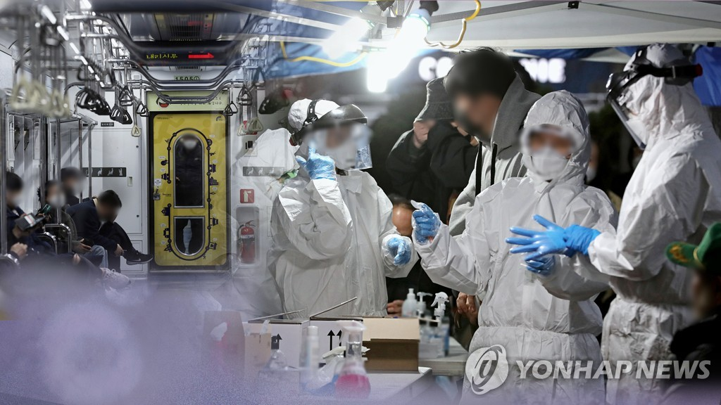 韩国八成新冠病例属集体感染 首都圈聚集性传播增多