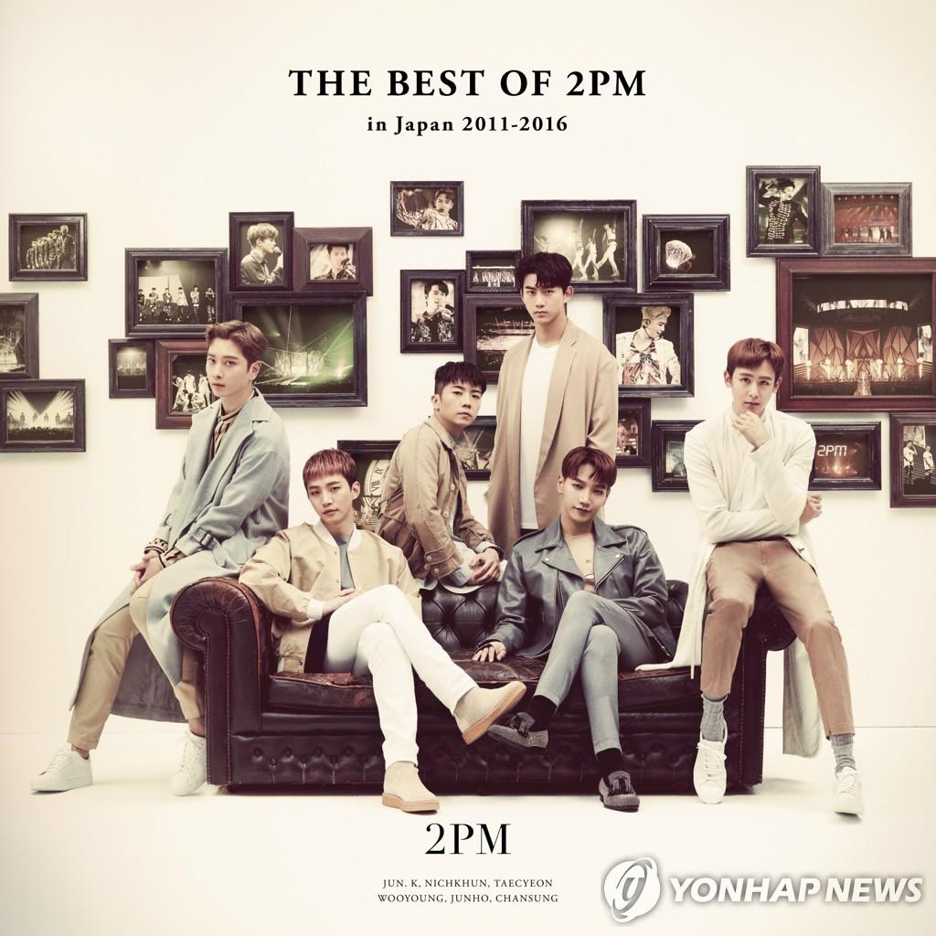 资料图片:2PM JYP娱乐供图(图片严禁转载复制)