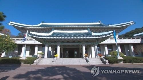 韩青瓦台建议幕僚出售多余房产配合调控