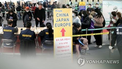 韩国为自欧入境者提供1千间隔离检测设施