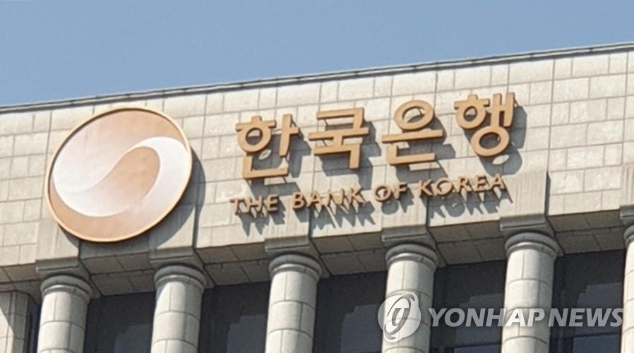 韩央行:美联储或下周供应首批美元互换额度