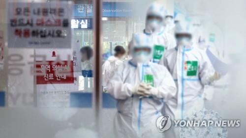 简讯:韩国新增64例新冠确诊病例 累计8961例