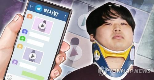 韩聊天室性剥削案主犯二审获刑42年