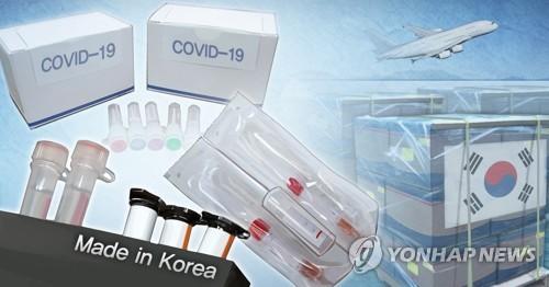 全球117国希望韩国提供新冠防疫用品