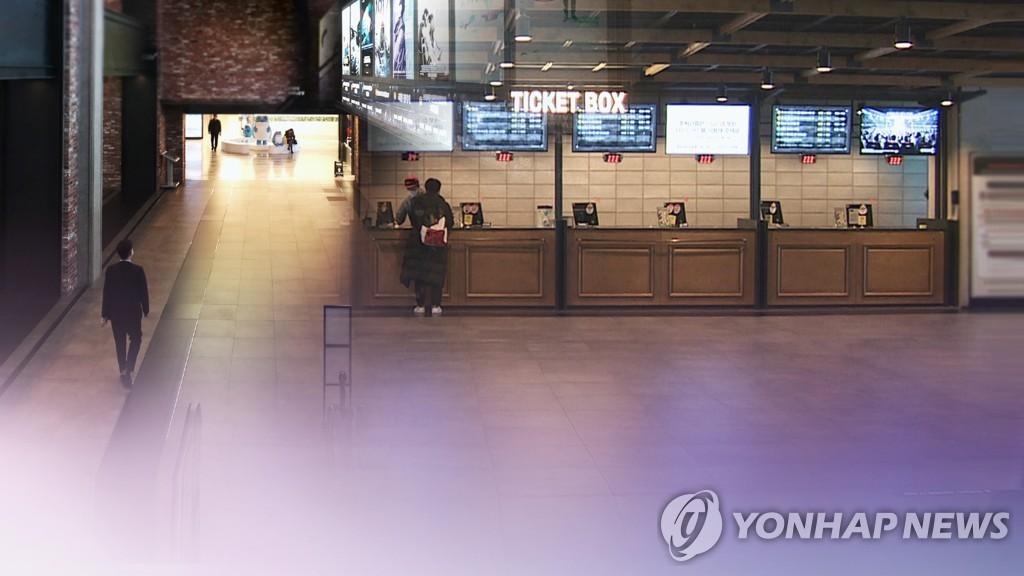 韩国9月观影人数299万创历年同月最低