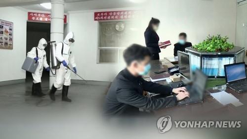 朝媒称境内有逾2000人接受隔离
