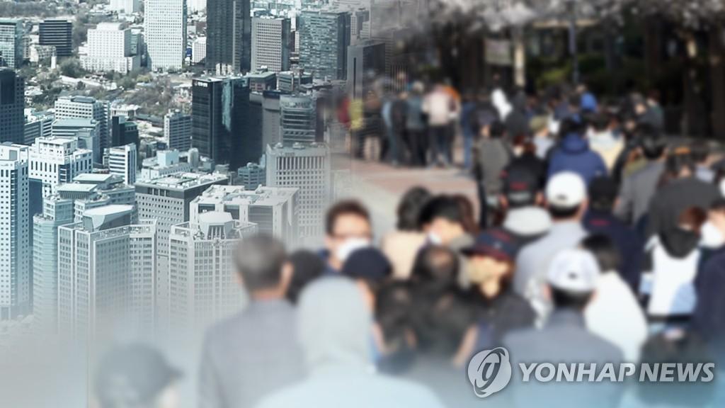 韩智库:第三波疫情致经济下行压力再加大