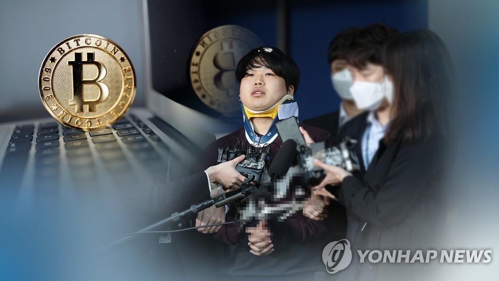 韩警方深挖性剥削案 围观会员十多人被立案
