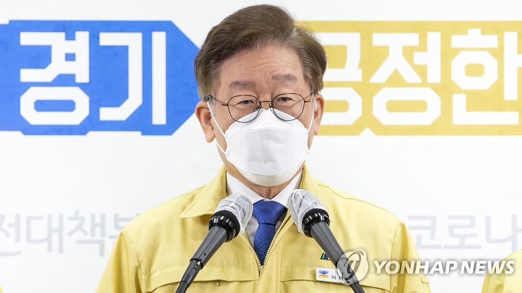 韩一电商物流中心检出新冠病毒被勒令停业