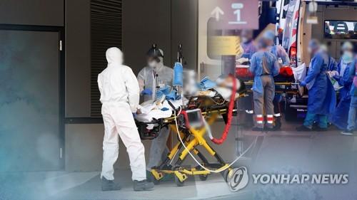 调查:九成在欧韩企称因新冠疫情遭受重创