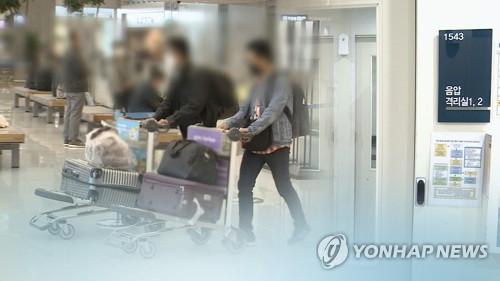 """韩政府:将对违反隔离规定行为""""零容忍"""""""