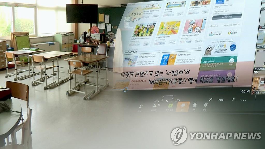 韩总理:政府考虑4月9日起开学并在线授课