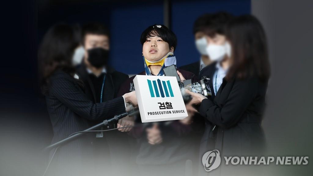 韩检方对聊天室性剥削案主犯提出公诉