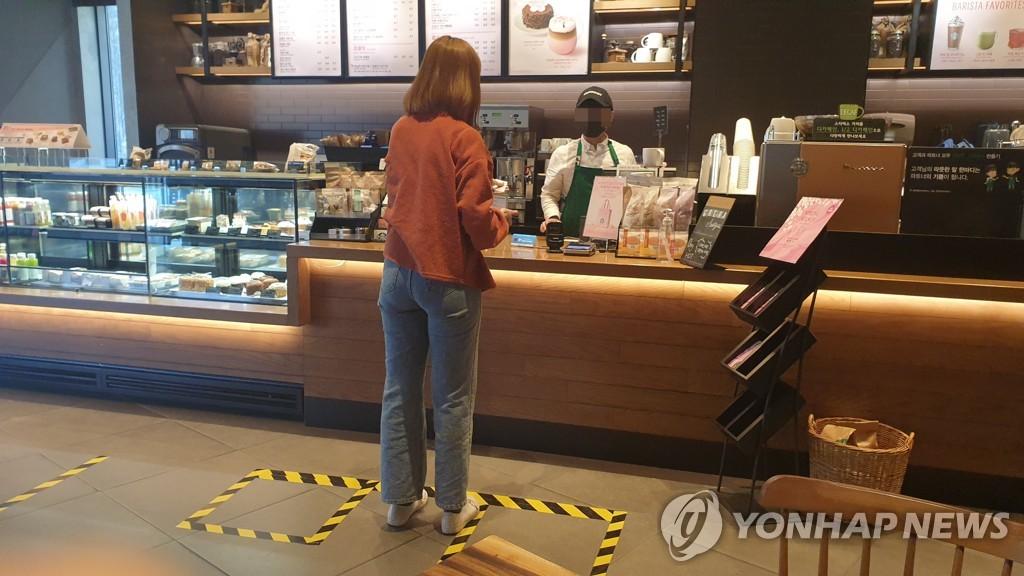 资料图片:咖啡店 韩联社