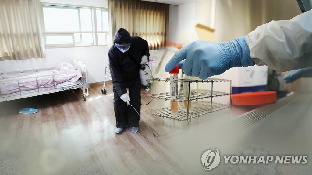 韩防疫部门:集体感染风险犹存不可放松警惕