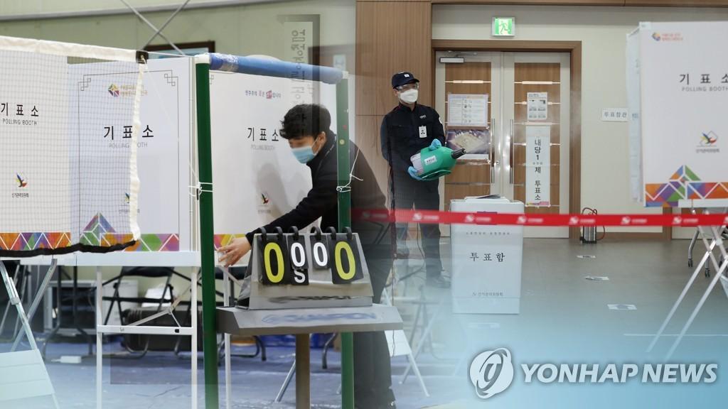 韩防疫部门:国会选举已过两周关联新冠病例为零