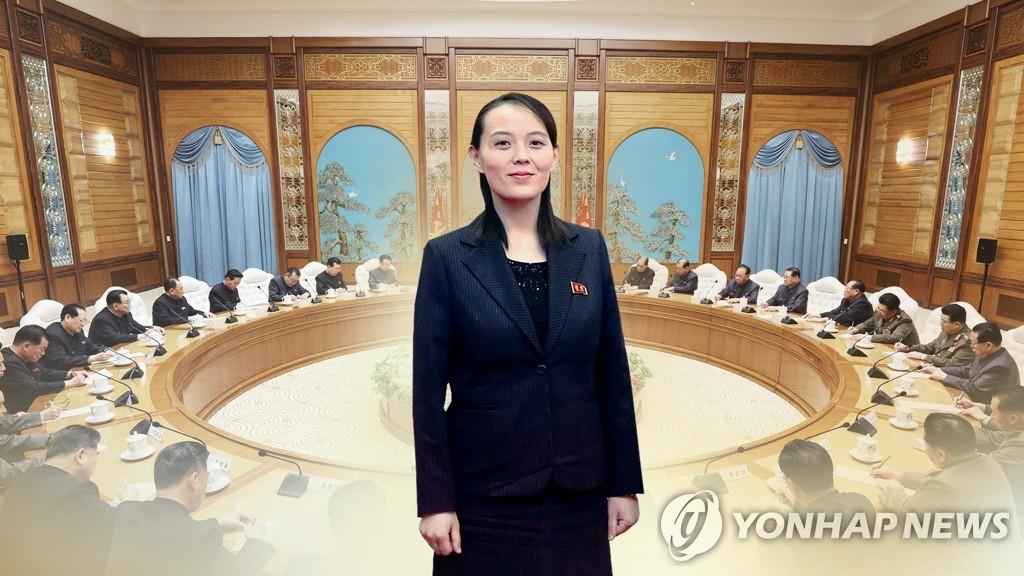 资料图片:金与正 韩联社TV(图片严禁转载复制)