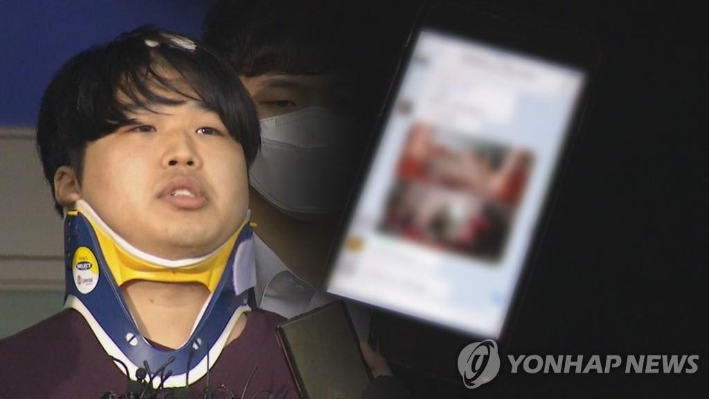 韩国群聊性剥削案月底开庭预审