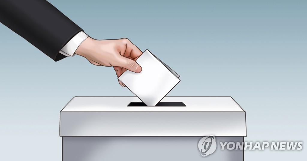 韩国第21届国会议员选举开始投票