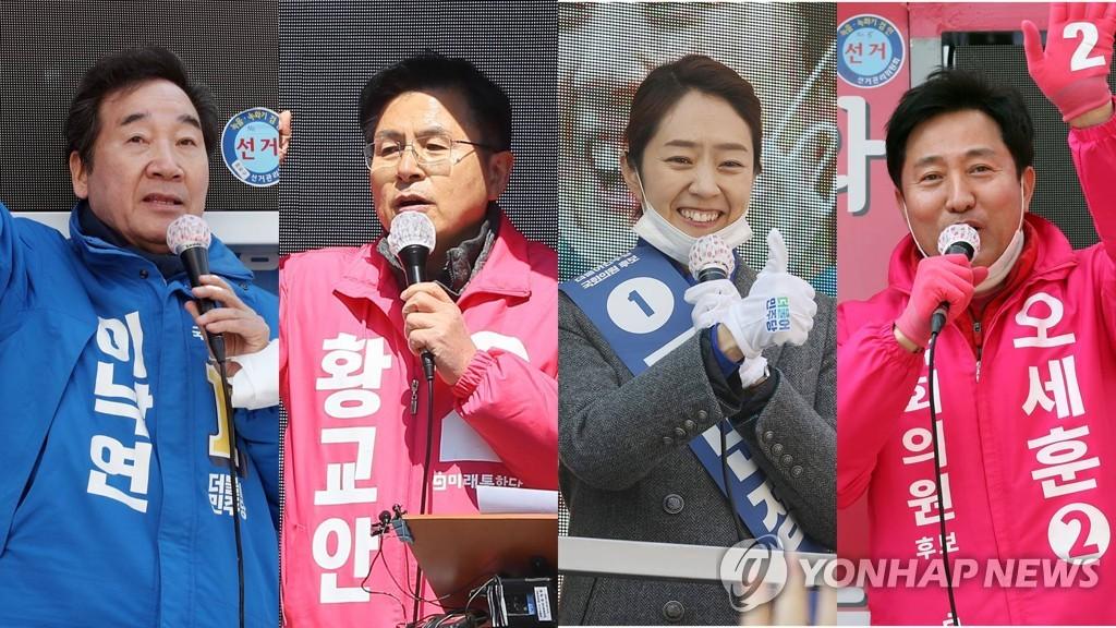 韩国会议员选举出口民调:首都圈执政党占优