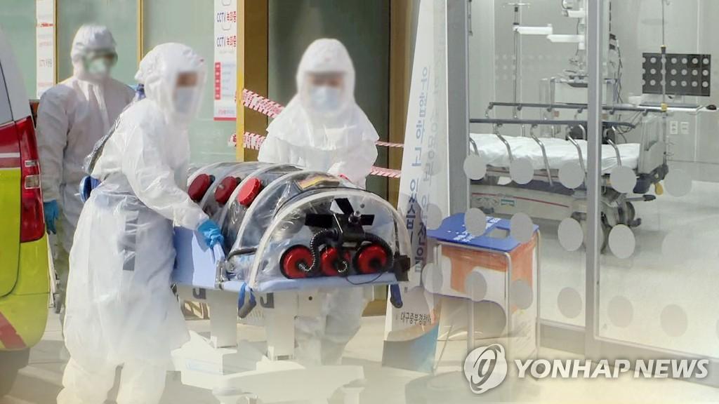 详讯:韩国新增18例新冠确诊病例 累计10653例