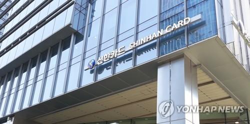 新韩卡公司在台发行3亿美元宝岛债券
