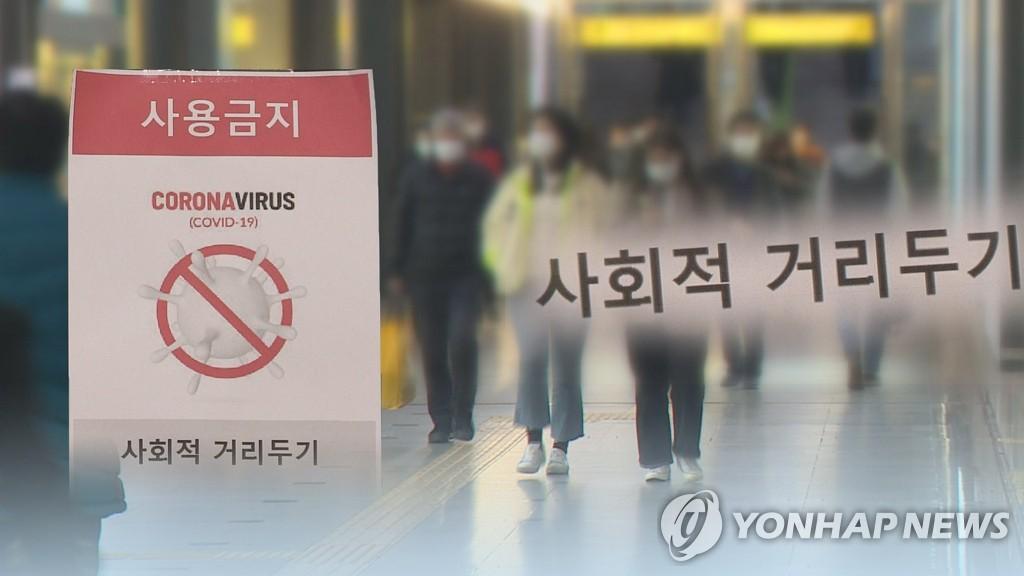 韩防疫部门:首都圈正面临新冠疫情第二次流行