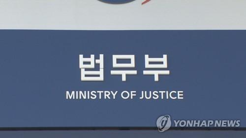 韩法务部严打非法就业外国人 885人被驱逐
