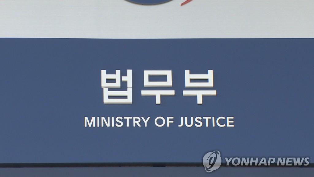 韩拟向被下令出境外国人收取保证金