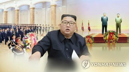 简讯:金正恩决定暂缓对韩军事行动计划