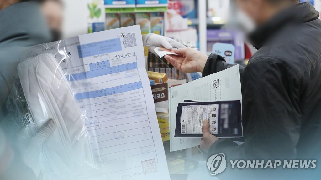 韩政府放宽口罩限购 每人一周可购3个
