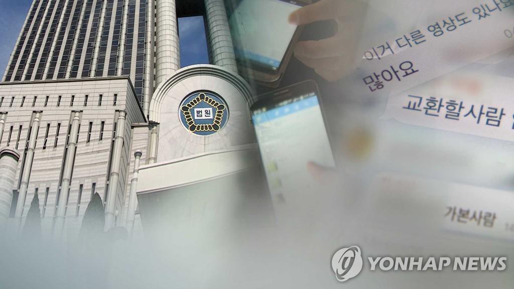 韩国拟加强惩治制作未成年人性剥削视频犯罪