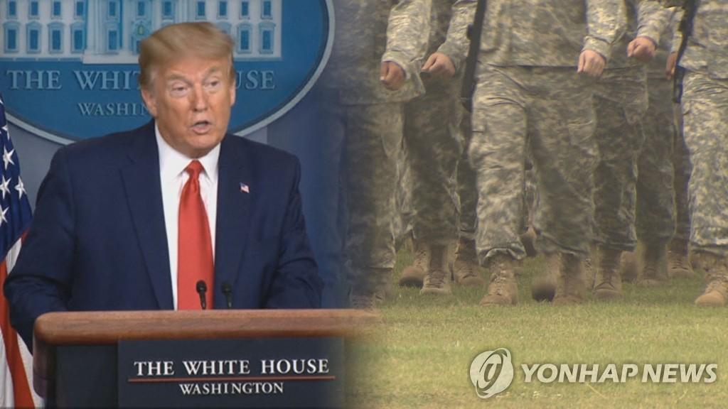 韩青瓦台就特朗普涉防卫费言论回应:谈判仍在进行
