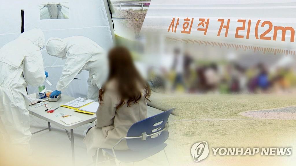 简讯:韩国新增9例新冠确诊病例 累计10774例